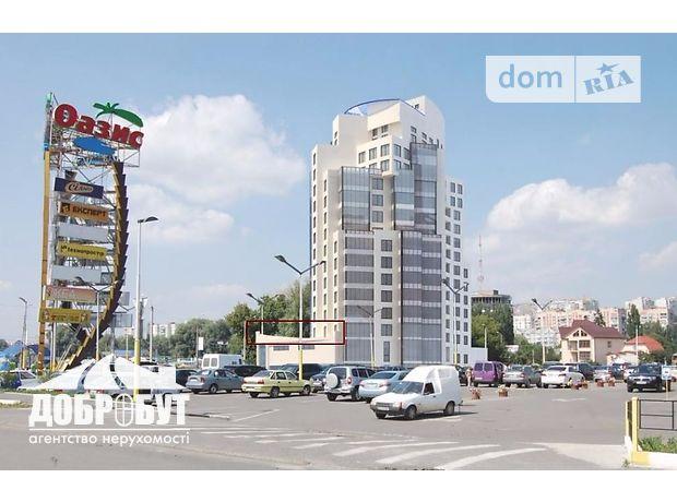 Продажа квартиры, 4 ком., Хмельницкий, р‑н.Центр, Озерная улица