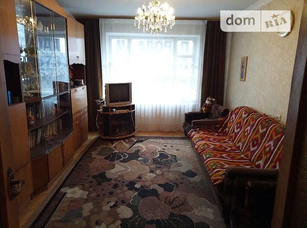 Продажа квартиры, 3 ком., Хмельницкий, р‑н.Центр, Прибужская улица, дом 24