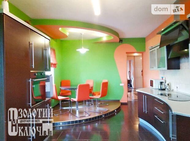 Продажа трехкомнатной квартиры в Хмельницком, на ул. Проскуровская 45, кв. 38, район Центр фото 1