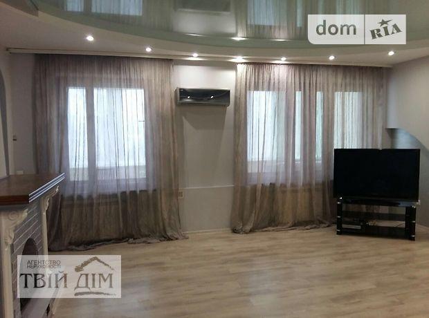 Продажа квартиры, 3 ком., Хмельницкий, р‑н.Центр, Проскуровская улица