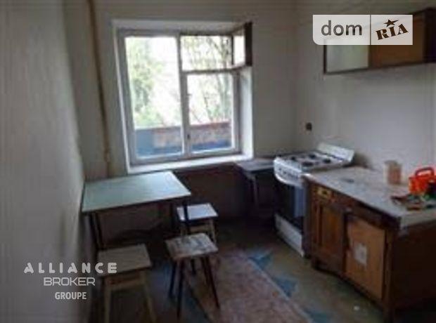 Продажа квартиры, 2 ком., Хмельницкий, р‑н.Центр, Проскуровская улица