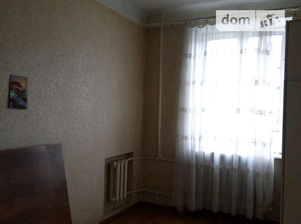 Продажа квартиры, 3 ком., Хмельницкий, р‑н.Центр, Соборная улица