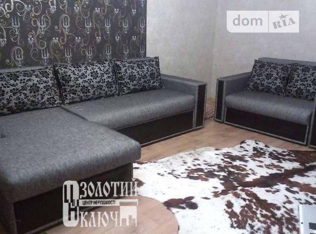 Продаж квартири, 2 кім., Хмельницький, р‑н.Центр, Водопровідна вулиця