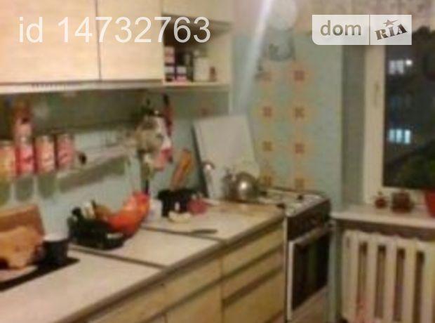 Продажа квартиры, 2 ком., Хмельницкий, р‑н.Центр, Водопроводная улица, дом 1