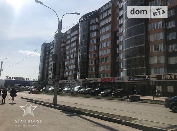 Продажа квартиры, 1 ком., Хмельницкий, р‑н.Центр, Заречанская улица