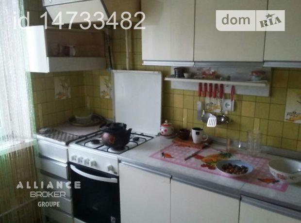 Продажа квартиры, 3 ком., Хмельницкий, р‑н.Центр, прибужська, дом 30