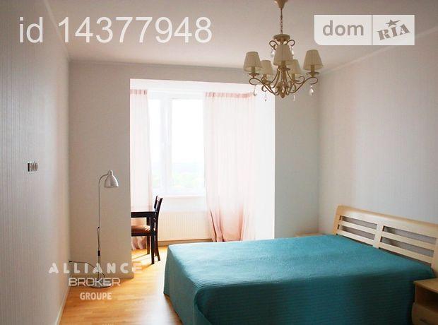 Продажа квартиры, 2 ком., Хмельницкий, р‑н.Выставка, Зарічанська, дом 11