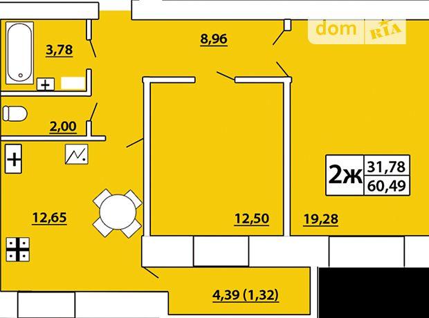 Продажа квартиры, 2 ком., Хмельницкий, р‑н.Выставка, ул Озерная, дом 6/2Б