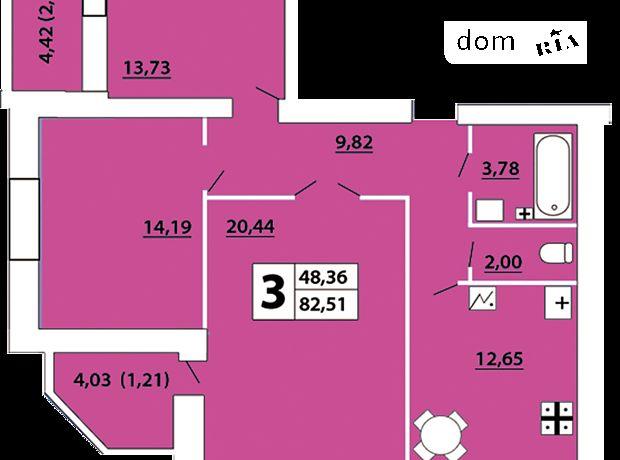 Продажа квартиры, 3 ком., Хмельницкий, р‑н.Выставка, ул Озерная, дом 6/2Б