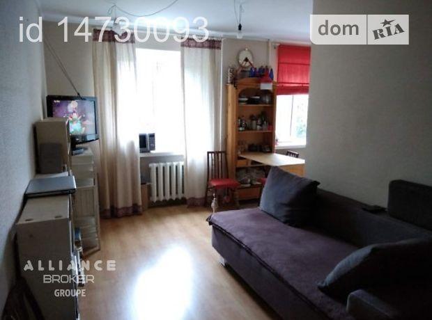 Продажа квартиры, 2 ком., Хмельницкий, р‑н.Юго-Западный, Институтская улица, дом 20