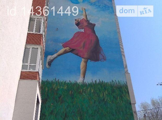 Продажа квартиры, 2 ком., Хмельницкий, р‑н.Юго-Западный, Институтская улица