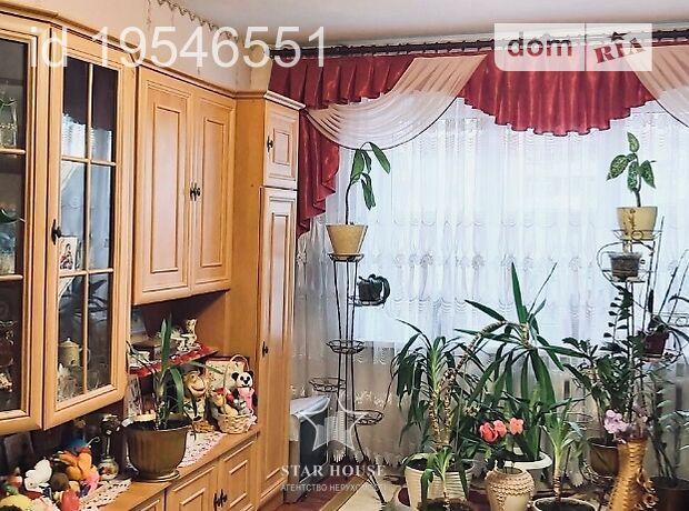 Продаж трикімнатної квартири в Хмельницькому на вул. Пілотська район Загот Зерно фото 1