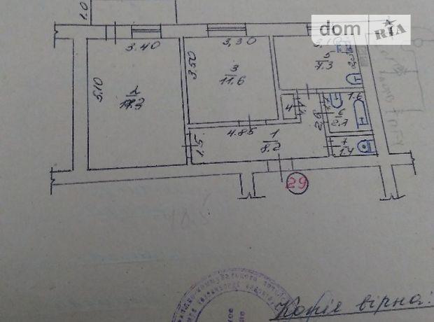 Продажа двухкомнатной квартиры в Ильинцах, на Пестеля 32, район Ильинцы фото 2
