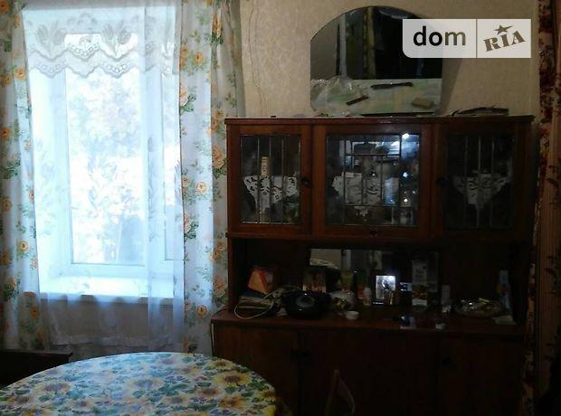 Продажа двухкомнатной квартиры в Ильинцах, район Бабин фото 1