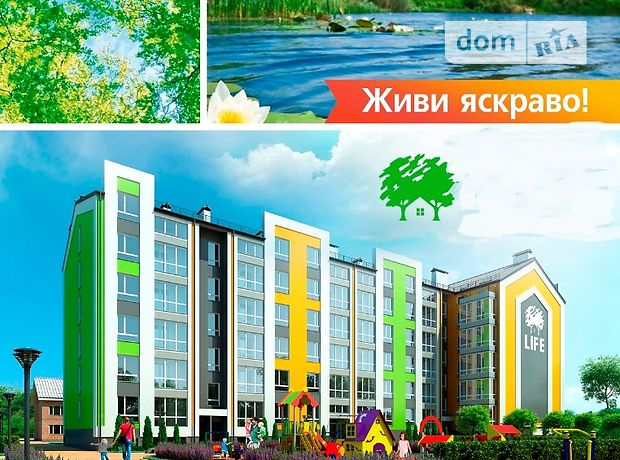 Продажа квартиры, 1 ком., Киевская, Ирпень, р‑н.Гостомель