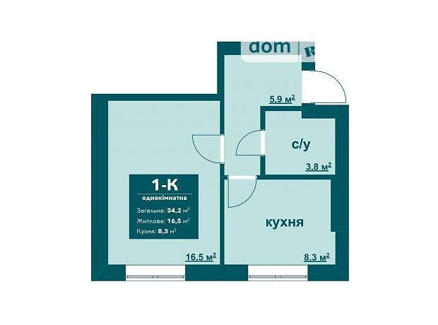 Продажа однокомнатной квартиры в Ирпене, на ул. 1-го Мая район Ирпень фото 1