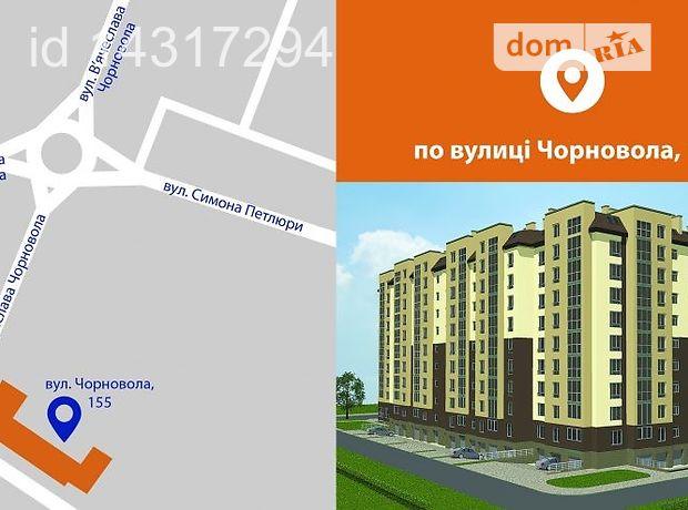 Продажа квартиры, 1 ком., Ивано-Франковск, р‑н.Бам, Чорновила улица, дом 155
