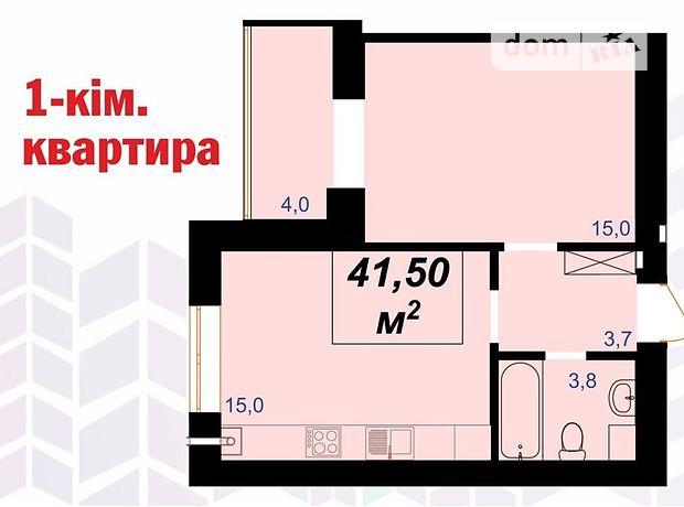 Продажа однокомнатной квартиры в Ивано-Франковске, на ул. Мазепы Гетьмана район Бам фото 1
