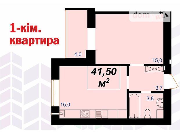 Продажа квартиры, 1 ком., Ивано-Франковск, р‑н.Бам