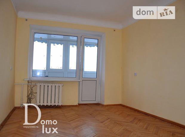 Продажа квартиры, 1 ком., Ивано-Франковск, Береговая улица