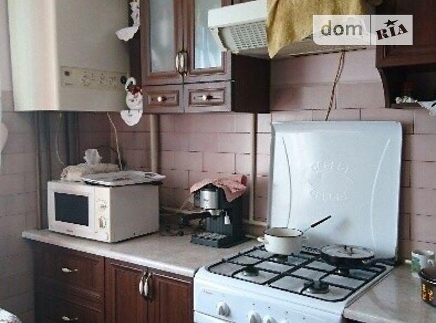 Продажа квартиры, 3 ком., Ивано-Франковск, р‑н.Ивасюка Надречная, Молодежная улица