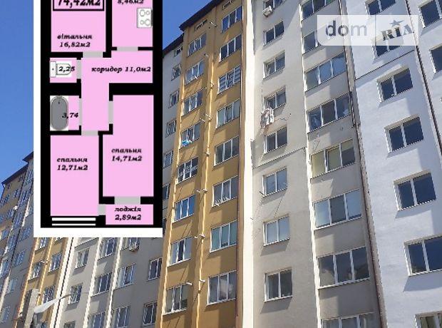 Продажа квартиры, 3 ком., Ивано-Франковск, р‑н.Пасечная, Галицкая улица
