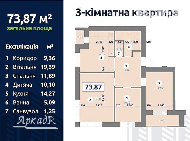 Продажа трехкомнатной квартиры в Ивано-Франковске, на ул. Химиков район Пасечная фото 1