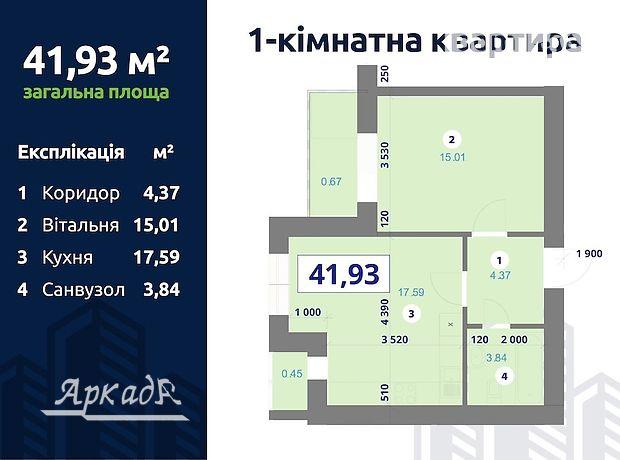 Продажа однокомнатной квартиры в Ивано-Франковске, на ул. Химиков район Пасечная фото 1
