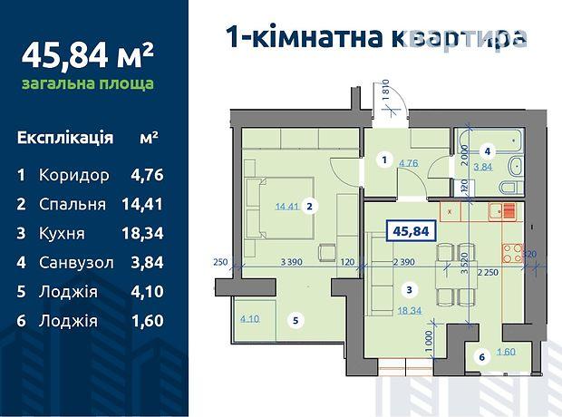 Продажа квартиры, 1 ком., Ивано-Франковск, р‑н.Пасечная, Химиков улица