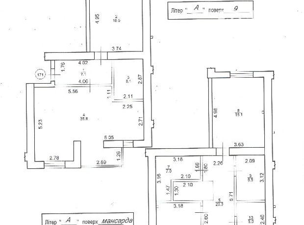 Продажа квартиры, 3 ком., Ивано-Франковск, р‑н.Пасечная, Пасечная улица, дом 2А