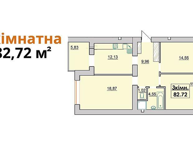 Продажа квартиры, 3 ком., Ивано-Франковск, р‑н.Пасечная