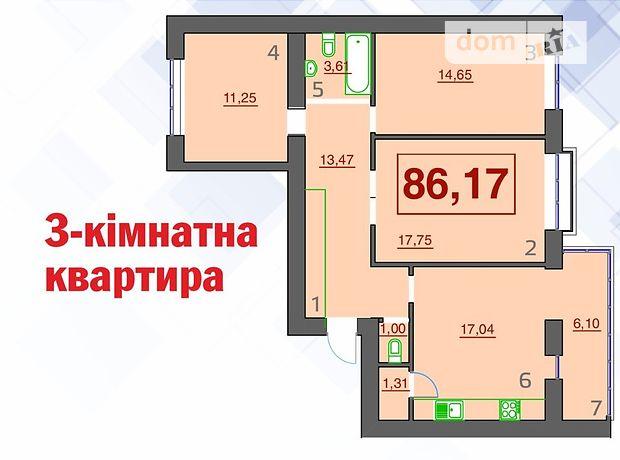 Продажа трехкомнатной квартиры в Ивано-Франковске, на Калуське шосе район Пасечная фото 1