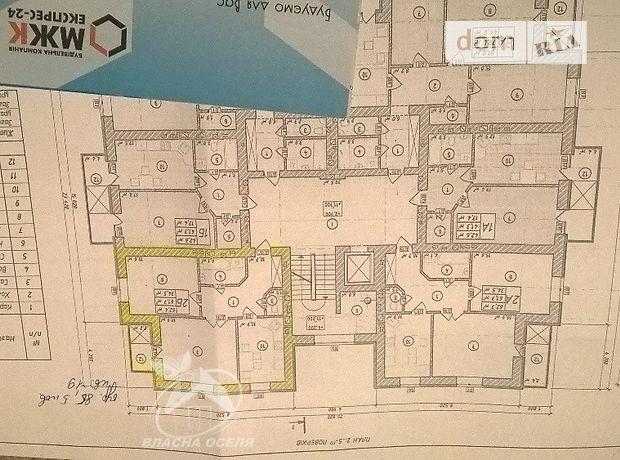 Продажа квартиры, 2 ком., Ивано-Франковск, р‑н.Центр, Национальной Гвардии улица