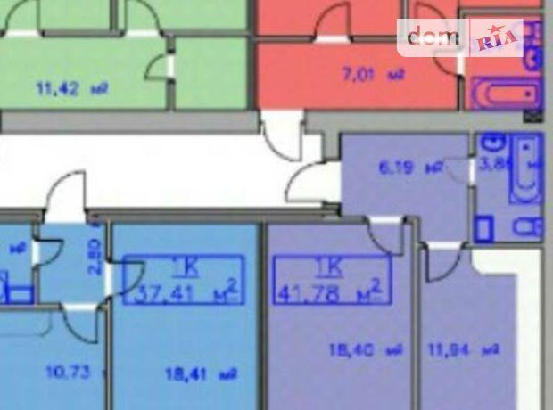 Продажа квартиры, 2 ком., Ивано-Франковск, р‑н.Центр, вулЧорновола