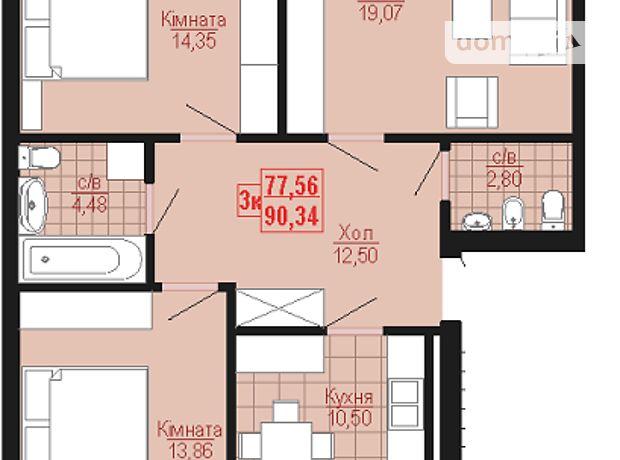 Продажа квартиры, 3 ком., Ивано-Франковск, р‑н.Центр