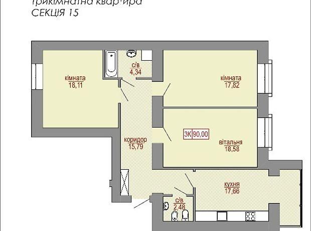Продажа однокомнатной квартиры в Ивано-Франковске, на ул. Сеченова 129А, район Угорники фото 1