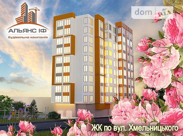 Продажа квартиры, 3 ком., Ивано-Франковск, р‑н.Вокзал, Вовчинецкая улица