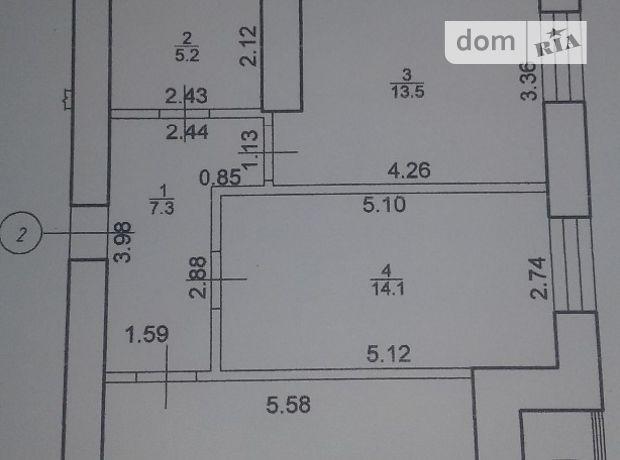 Продажа квартиры, 2 ком., Ивано-Франковск, Галицька
