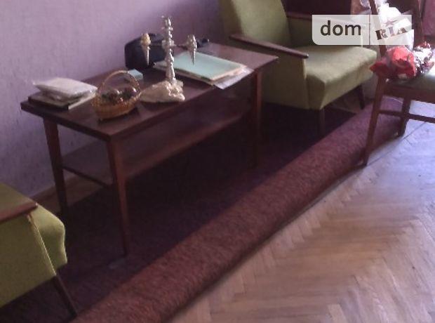 Продажа квартиры, 3 ком., Ивано-Франковск, Сахарова