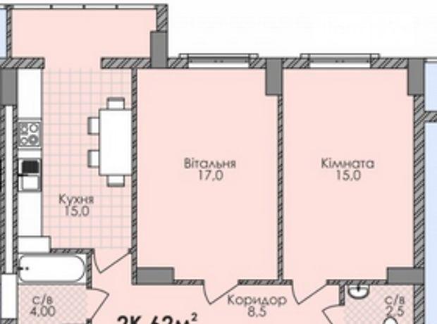 Продажа квартиры, 2 ком., Ивано-Франковск, Паркова алея