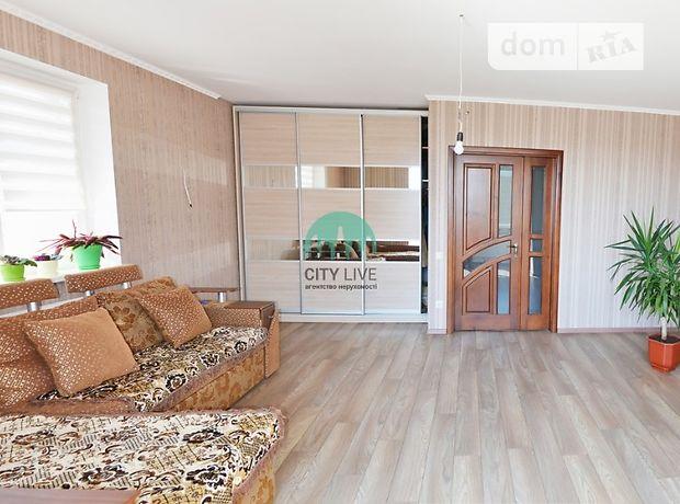 Продажа квартиры, 2 ком., Ивано-Франковск, р‑н.Каскад, Ивасюка улица
