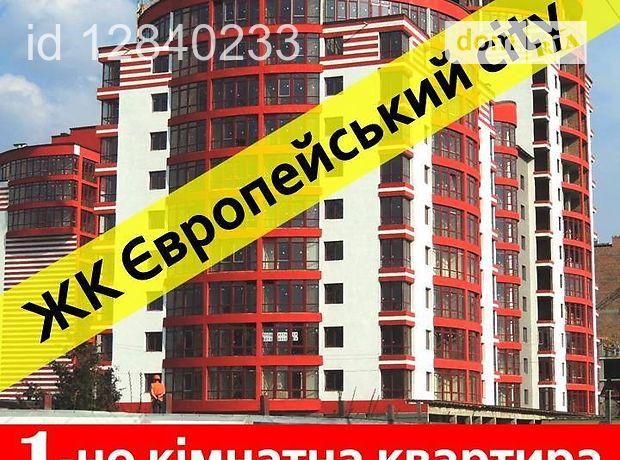 Продажа квартиры, 1 ком., Ивано-Франковск, р‑н.Позитрон, Симоненко Василия улица