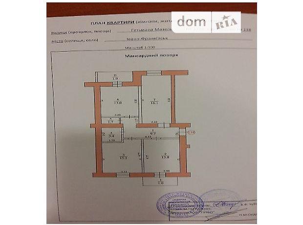 Продажа квартиры, 3 ком., Ивано-Франковск, р‑н.Центр, Мазепи