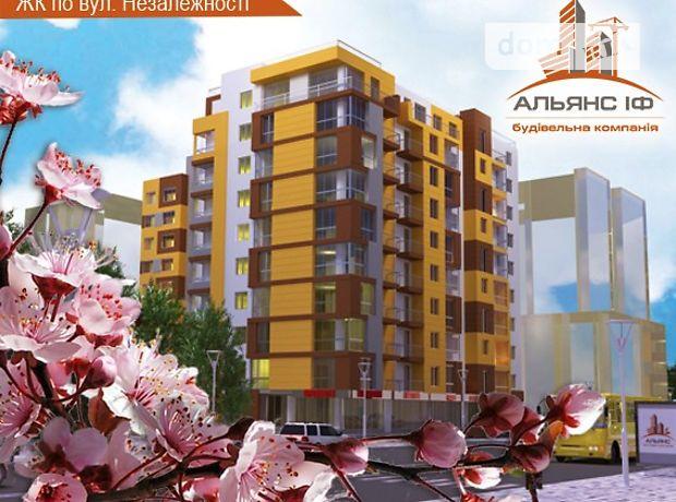 Продажа квартиры, 2 ком., Ивано-Франковск, р‑н.Центр, Незалежнсті
