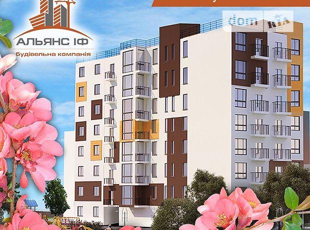 Продажа квартиры, 4 ком., Ивано-Франковск, р‑н.Центр, Залізнична