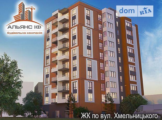 Продажа квартиры, 1 ком., Ивано-Франковск, р‑н.Вокзал, Хмельницького