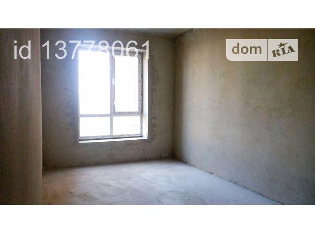 Продажа квартиры, 2 ком., Ивано-Франковск, Вовчинецкая улица, дом 210
