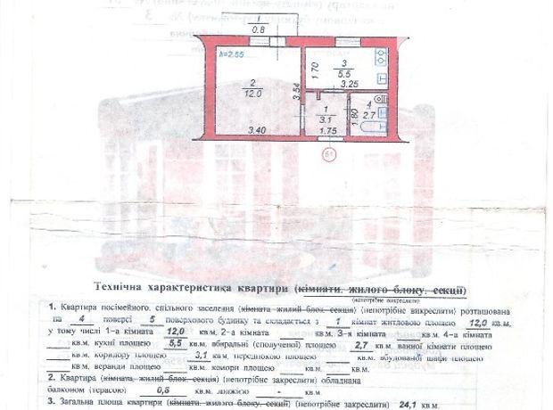 Продажа квартиры, 1 ком., Львовская, Жидачов, р‑н.Жидачов, Фабрична вулиця, дом 3