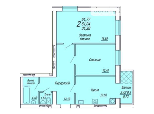 Продажа двухкомнатной квартиры в Житомире, на ул. Домбровского район Богунский фото 1