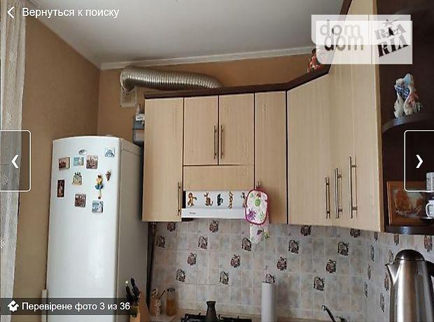 Продажа четырехкомнатной квартиры в Житомире, на ул. Жукова Маршала район Богунский фото 1